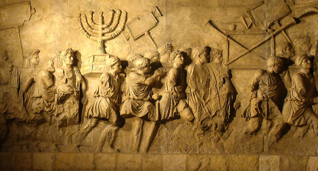 arch_of_titus_menorah-slider2