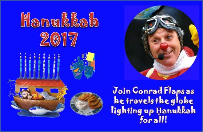 Kids Hanukkah Bash 3
