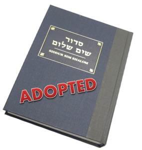 Sim Shalom Adopted