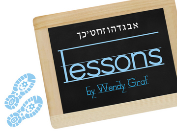 Lessons-TicketRocket