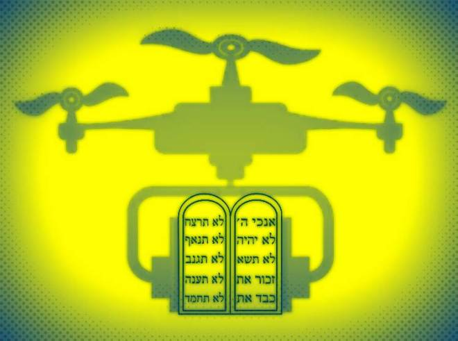 Drone Torah Delivery6