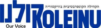 Koleinu