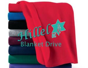 Hillel Blanket Drive image