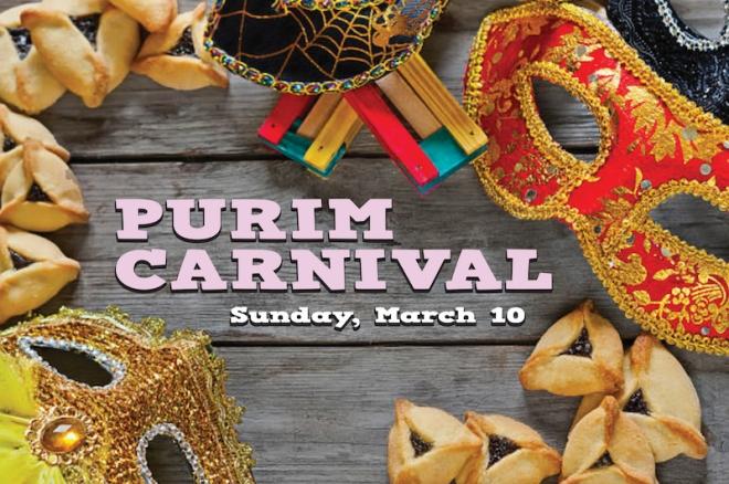 PJ-Library-Purim-Carnival-March-10-Web2