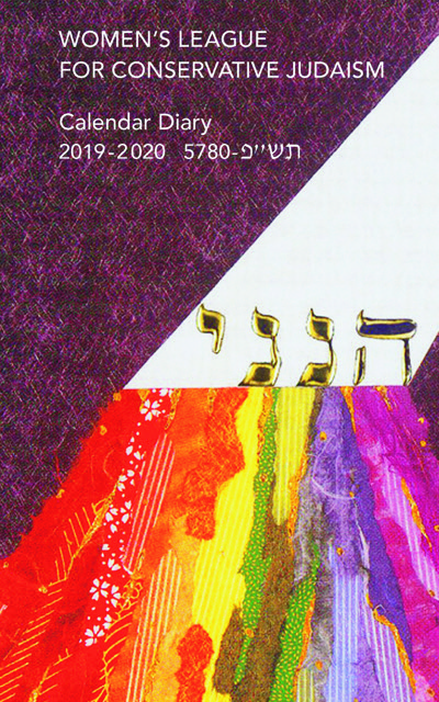 Front-Cover-2019_20