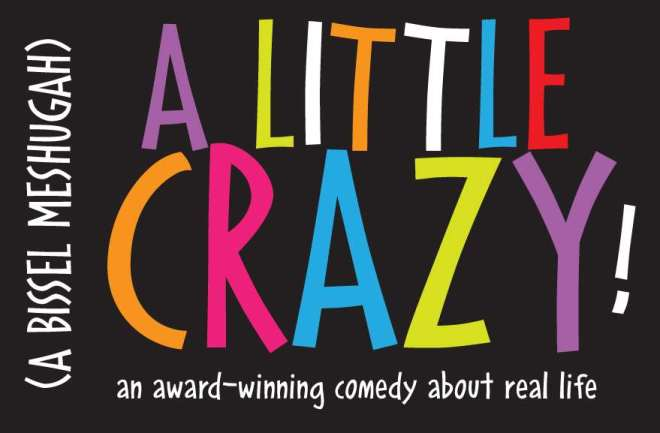 A Little Crazy - NL Bema