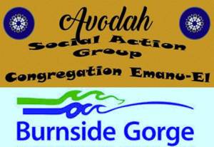 Avodah at Burnside Gorge