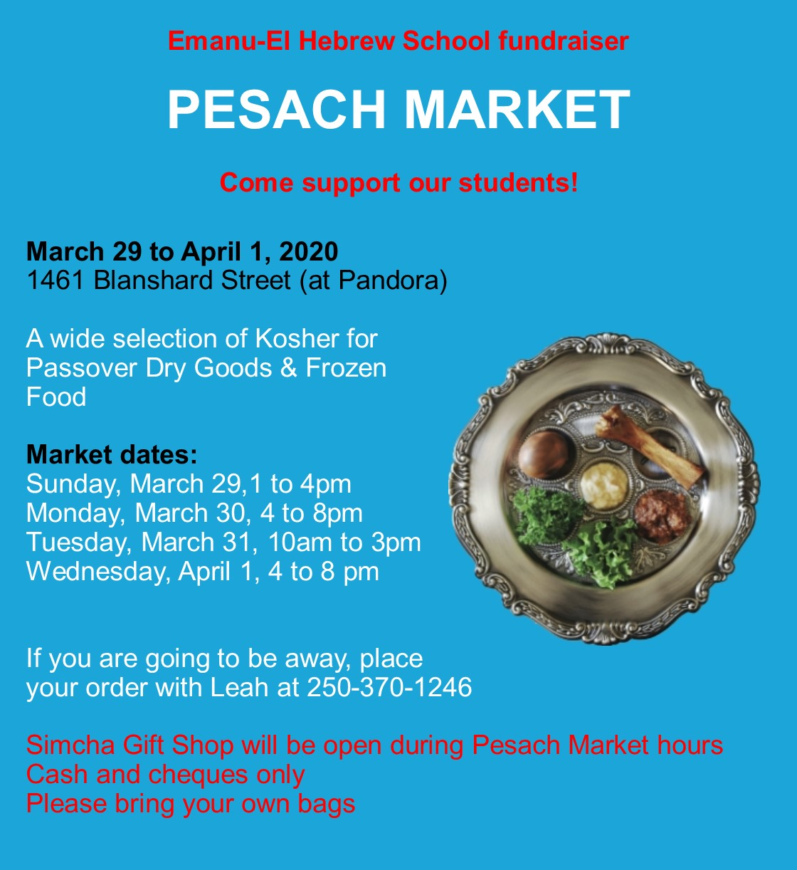 CEE Pesach Market